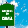 Welcome to ISRAEL — Stock Photo #74033909