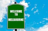 Καλώς ήρθατε στην Μελβούρνη — Φωτογραφία Αρχείου