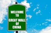Welcome to GREAT WALL OF CHINA — Stock Photo