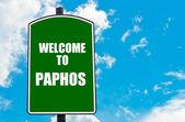 Välkommen till Paphos — Stockfoto