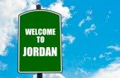 Benvenuto a Jordan — Foto Stock