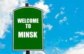 Welcome to MINSK — Stock Photo