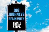 Große Fahrten beginnen mit kleinen Schritten — Stockfoto