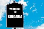Willkommen nach Bulgarien — Stockfoto
