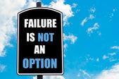 Scheitern ist keine option — Stockfoto