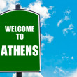 Welcome to ATHENS — Stock Photo #74283665