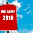 Welcome 2016 — Stock Photo #74355293
