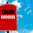 Think Success — Stock Photo #74355501