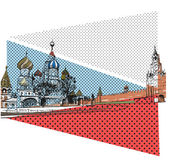 Saint Basil's Cathedral — Vector de stock
