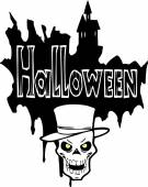 Halloween title with scull — Stock Vector