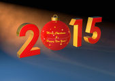 2015 year. 3D image. — Stock Photo