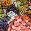 Colorful groceries marketplace in Venice, Italy. Outdoor market — Stock Photo #54181157