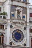 De basiliek van san marco in st. plein markeert in Venetië, Italië — Stockfoto