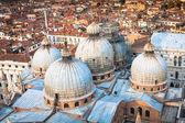 Domes of basilica San Marco in Venice. — Stock Photo