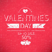 Template valentines day up to sale 50 percent card and banner. — Stockfoto