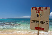 No swimming danger sign in hawaii — Stock Photo
