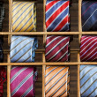 Silk tie on display — Stock Photo #58413903
