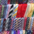 Silk tie on display — Stock Photo #69063809