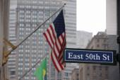 Usa American flag stars weaving ion new york city — Stock Photo