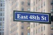New york street sign: East 48th STreet — Stock Photo
