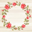 Wreath from rose — Stock Vector #63822833
