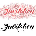 Invitation text — Stock Vector #73487203