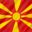 Постер, плакат: Flag of the Republic of Macedonia
