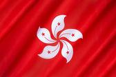 香港の旗 — ストック写真