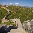 The Great Wall of China — Stock Photo #59258565