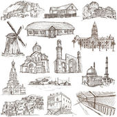 Architecture, Famous places - Full sized illustrations — Stock Photo