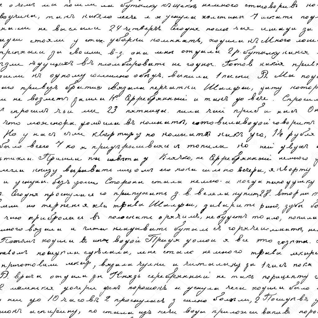 Modèle avec le texte de l'écriture manuscrite — Image vectorielle #69309361