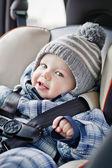 Portrait happy baby boy — Stock Photo