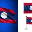 Laos flag - with Alpha channel, seamless loop! — Stock Video #70679317