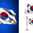 South Korea flag - with Alpha channel, seamless loop! — Stock Video #70683099