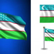 Uzbekistan flag - with Alpha channel, seamless loop! — Stock Video #70684009