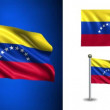 Venezuela flag - with Alpha channel, seamless loop! — Stock Video #70684033