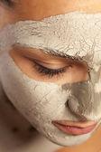 Facial cosmetics — Stock Photo