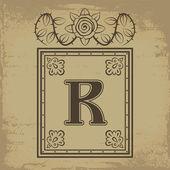 字母 r — 图库矢量图片