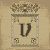 Letter U — Stock Vector