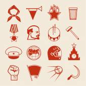 Soviet icons0 — Stock Vector