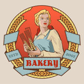 Best bakery1 — Stock Vector