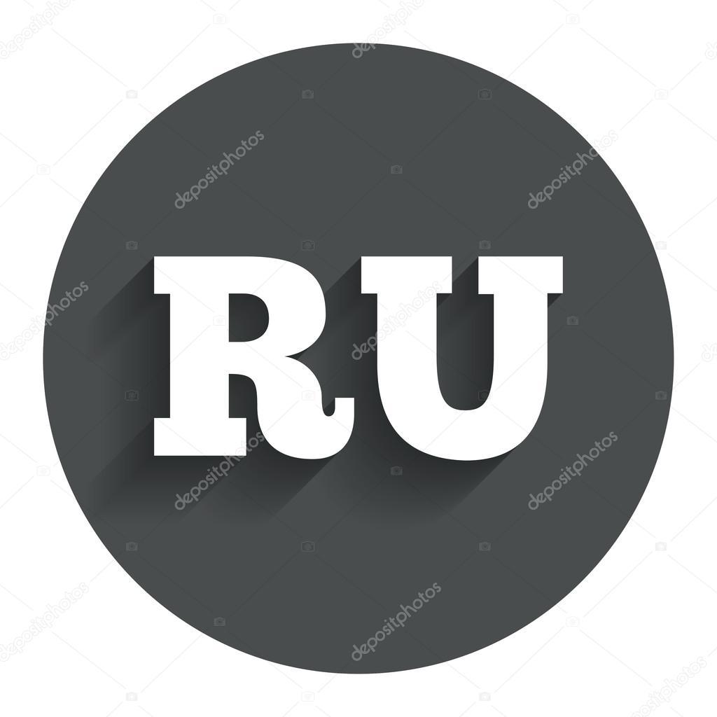 значок русского языка:
