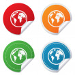 Постер, плакат: Globe sign icon World map geography symbol
