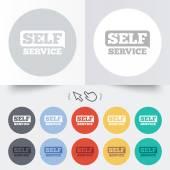 Self service sign icon. Maintenance button. — Stok Vektör