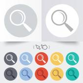 Magnifier glass sign icon. Zoom tool. Navigation — 图库矢量图片