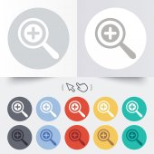 Magnifier glass sign icon. Zoom tool. Navigation — Stock Vector
