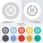 Every 10 minutes sign icon. Full rotation arrow. — ストックベクタ