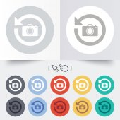 Front photo camera sign icon. Change symbol. — ストックベクタ