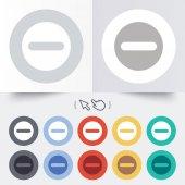 Minus sign icon. Negative symbol. — Stock Vector