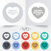 Happy Motherss Day sign icon. Mom symbol. — Vector de stock